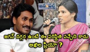 Ahila priya about YS Jagan-janampulse