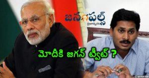 YS Jagan Tweet to Modi