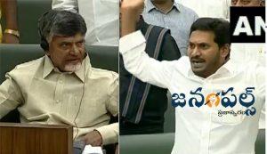 Andhra Pradesh Jagan responds on Kapu reservations issue