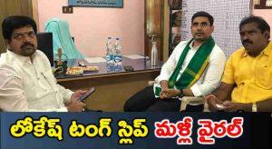 Lokesh Amaravati farmers support deeksha