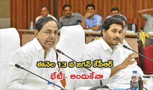 YS Jagan, KCR to end enmity between Andhra, Telangana
