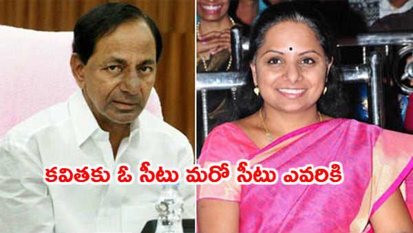 MP Kavitha nominated as Rajya sabha seat