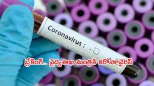 ronavirus